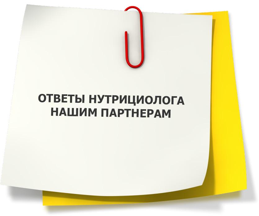 Советы врача по продукции NSP
