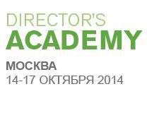 Директорская Академия