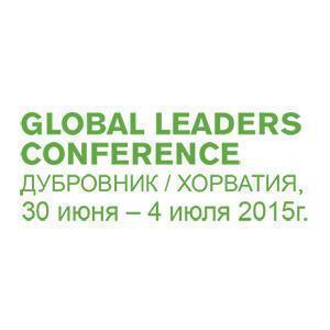 Новый видео-ролик о конференции ГЛК 2015