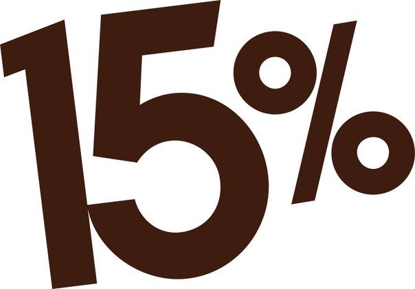 Товары с дополнительной скидкой 15 процентов