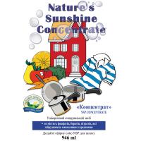 БАД NSP, косметика NSP, товары для дома, концентрат NSP, Nature's Sunshine Concentrate,Tropical Mists