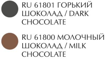 Пудровый, карандаш для бровей,Горький шоколад,Молочный шоколад,nsp,bremani
