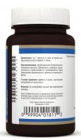 Chondroitin NSP, Хондроитин NSP,хондроитин, хондроитин купить,хондроитин бад, хондроитин доставка, Chondroitin, Chondroitin нсп, Chondroitin купить