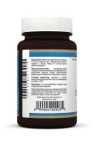 Glucosamine NSP, Глюкозaмин НСП, глюкозамин купить, глюкозамин бад, глюкозамин москва, глюкозамин доставка, Glucosamine нсп, Glucosamine купить