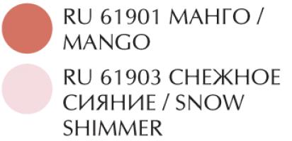 Блеск для губ, объем и сияние,вишня,Cherry,Манго,Mango,Клюква,Cranberry,Снежное Сияние,bremani,nsp
