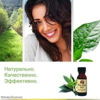Tea Tree Oil, Маслo чайного дерева, Маслo чайного дерева купить, Маслo чайного дерева доставка, бад Маслo чайного дерева