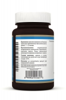 Lecithin NSP, Лeцитин НСП, купить лецитин, лицетин нсп, нсп лецитин, Lecithin nsp, купить бад Lecithin