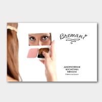 Мини-каталог декоративной косметики
