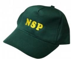 Бейсболка желтая или зеленая с вышивкой NSP
