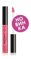 Блеск для губ Кристальный гель, Объём и мерцание, Клубничный коктейль, Lip Gloss Crystal Gel Volume & Shimmering