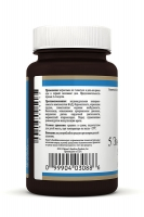 5-HTP-Power NSP,5 -гидрокситриптофан NSP,антидепрессант нсп, пятерка нсп, nsp гидрокситриптофан, 5-HTP-Power нсп